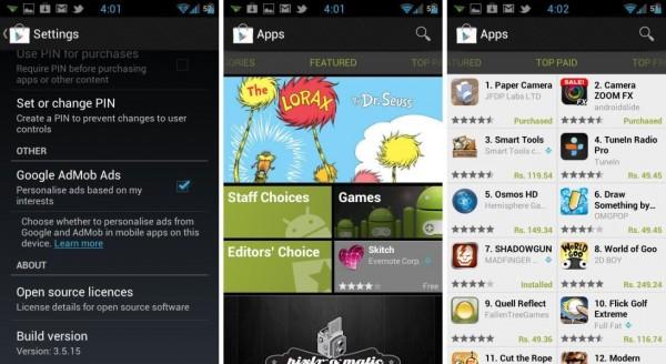 скачать приложение на андроид для установки игр - фото 11