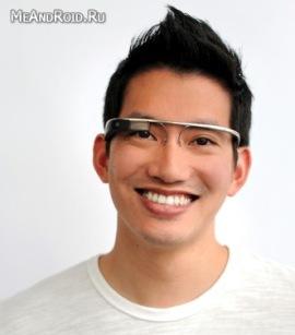Очки будущего Google Glasess