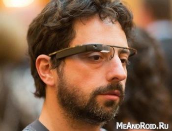 Google Glasses - очки нового поколения