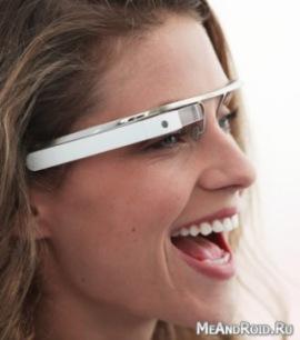 Проект новых очков Google Glasses