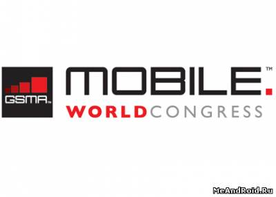 Mobile World Congress / MWC