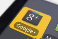 Приложение Google+ обновлено до версии 2.1.1